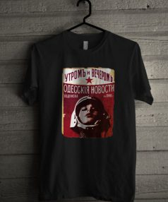 Soviet Utopia Unisex T Shirt