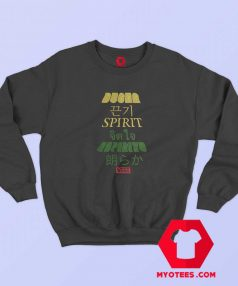 Vans Spirit Off The Wall Graphic Sweatshirt