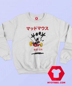 Disney Mickey Mouse Kanji Japan Sweatshirt