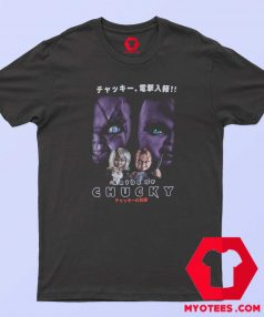 Bride Of Chucky Japanese Poster Unisex T Shirt