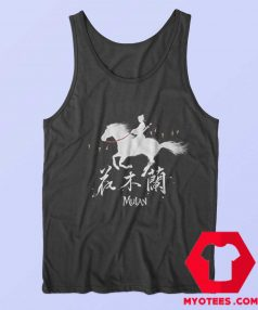 Disney Movie Mulan Horse Silhouette Tank Top