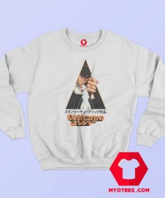 A CLockwork Orange Kanji Japanese Unisex Sweatshirt