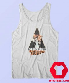 A CLockwork Orange Kanji Japanese Unisex Tank Top
