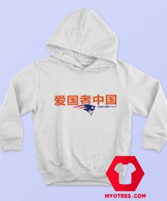 Funny Patriots Logo China Kanji Unisex Hoodie