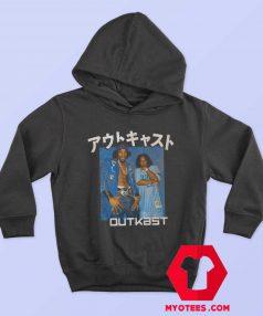 Outkast Katakana Blue Box Hip Hop Rap Hoodie