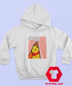 Winnie The Pooh Maglietta Pop Art Honey Hoodie