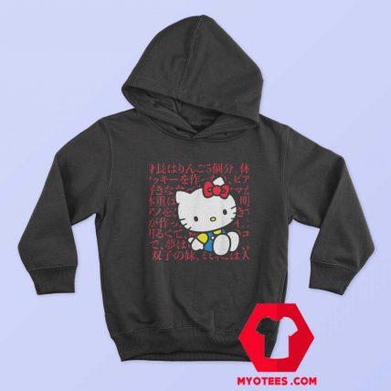 Hello Kitty Kanji Japanese Biography Unisex Hoodie