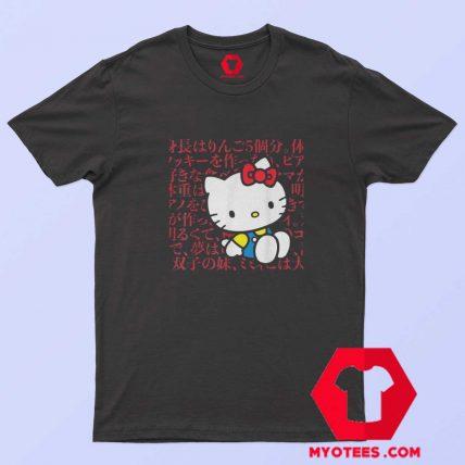 Hello Kitty Kanji Japanese Biography Unisex T Shirt